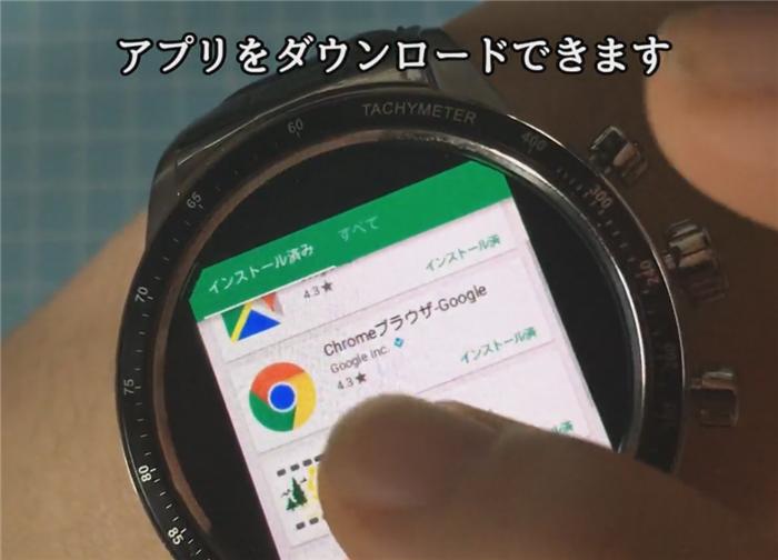 Googleプレイstore Y3 スマートウォッチフォン