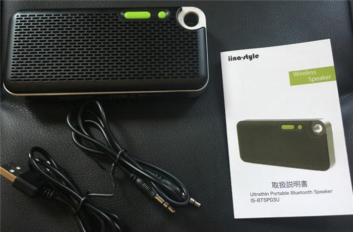 iina-style Sound miniレビュー 小型で軽量なパワフルBluetoothスピーカー