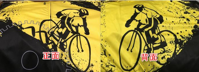 サイクルジャージ上下 デザイン 黄色