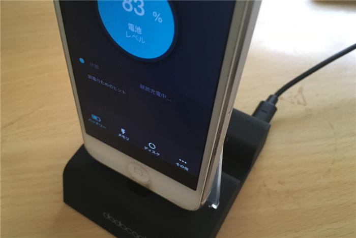 PC周りでIPHONEを充電したい人向けにぴったりな充電クレードル