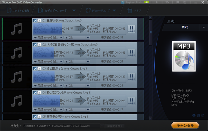 ファイル変換ソフト