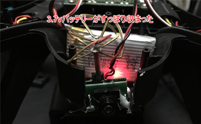 Bugs3 FPVカメラ用3.7Vリポバッテリーを内蔵してみた