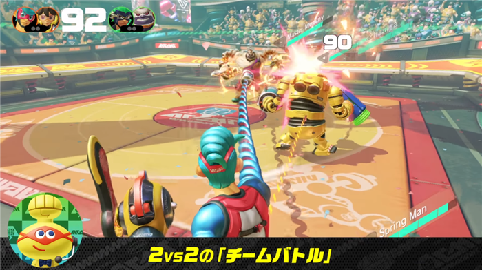 ARMS チームバトル