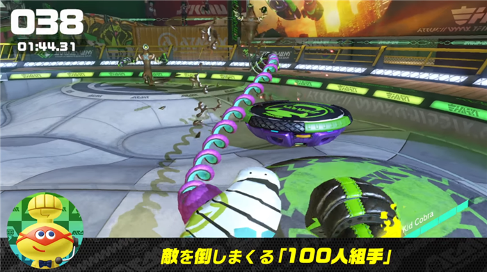 ARMS 100人組手