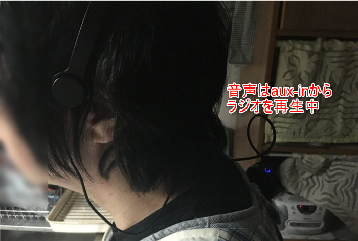難聴 骨伝導ヘッドセット装着