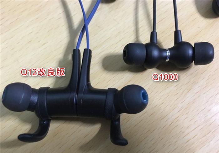 サウンドピーツ q12改良版とq1000比較
