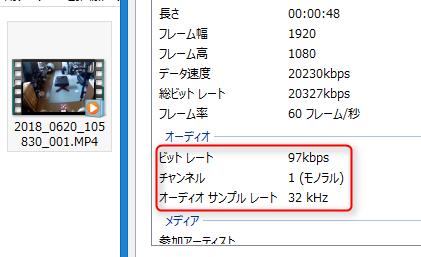 AN5000 録音 モノラル