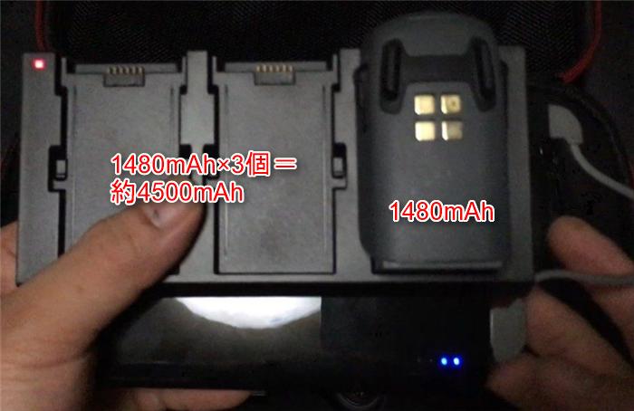 DJI SPARK 充電 モバイルバッテリー