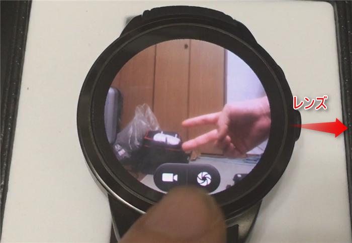 写真ビデオ撮影できるスマートウォッチ Docooler X200レビュー