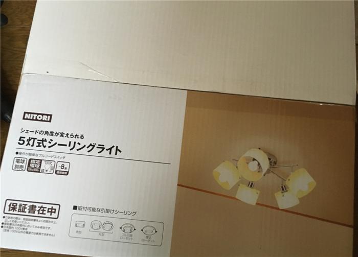 5灯シーリングライト