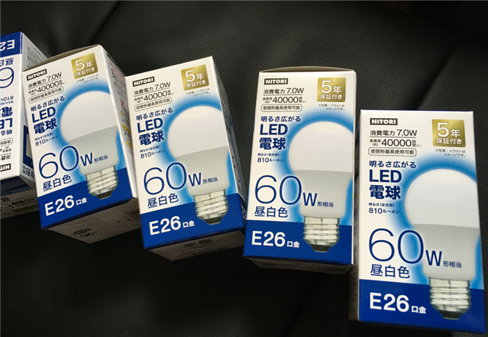 LED電球サイズ E26口金