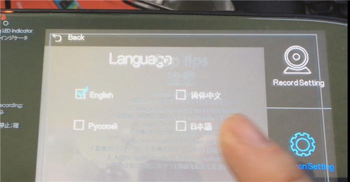 ドライブレコーダー ミラー 設定 日本語