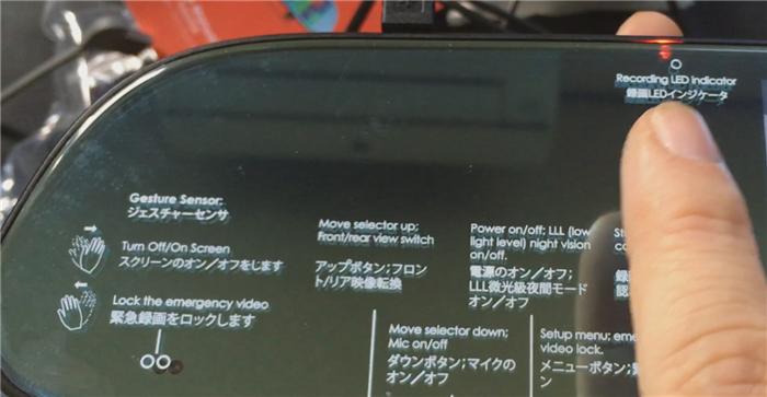 ドライブレコーダー ジェスチャーセンサー