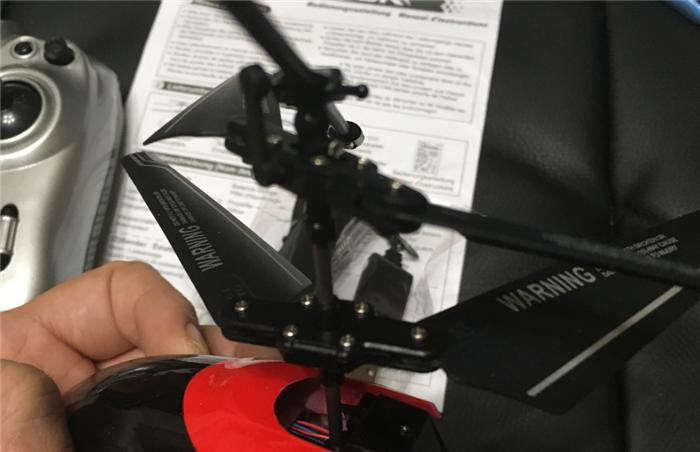 vatos01 ヘリコプター 解説