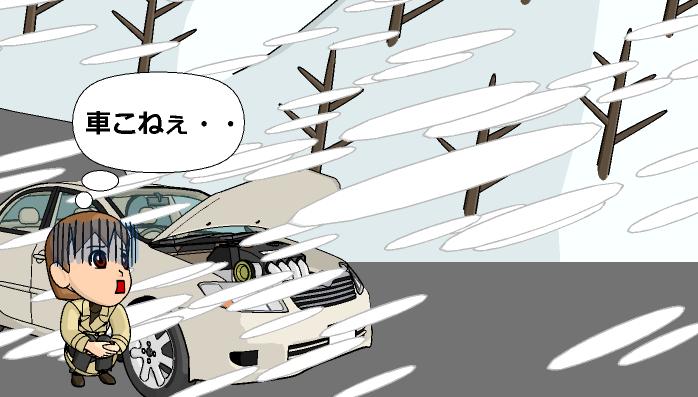車のバッテリーあがり対策にジャンプスターター AUTO-VOX P2