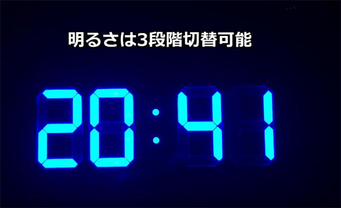 暗闇でもはっきり見えるシンプルに数字がでかい時計