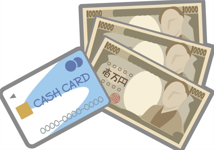 楽天カード 新しい番号発行切替