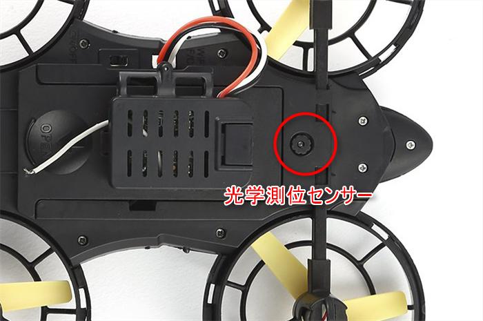光学測位センサー
