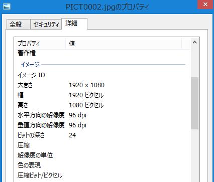 idrone i3hs 写真解像度