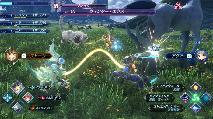 ゼノブレイド2プレイ感想 神システム・・ゼノブレイドクロスがやりたくなる説