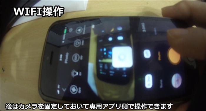 WIFI アプリ