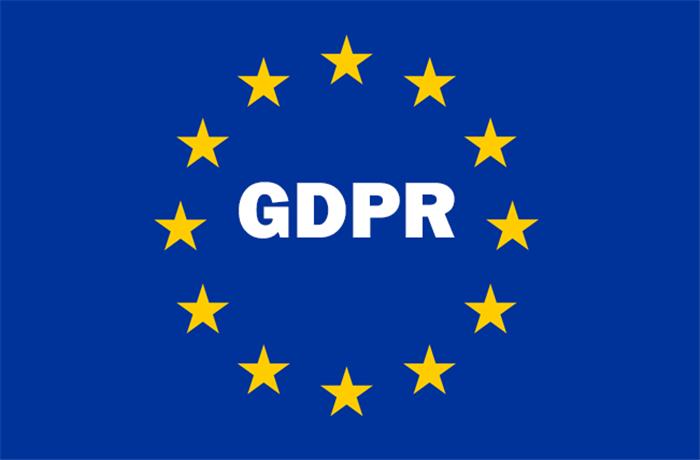 知らなきゃ怖い?GDPR個人情報保護法