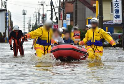 水害救助 ボート