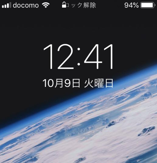 docomoのアンテナ 4G