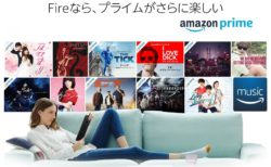 Amazon Fire HD 10タブレットを買った理由