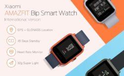 Amazfit Bip GPS 見た目も変えられるお手軽スマートウォッチ
