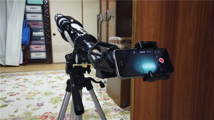 天体望遠鏡 練習
