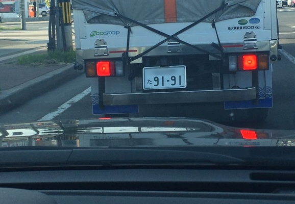 エンジェルナンバー911