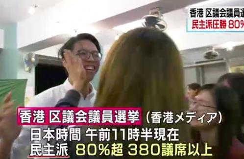 香港 自治