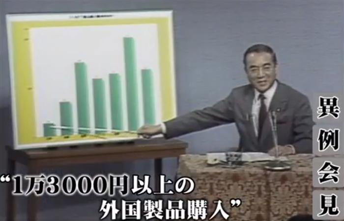 中曽根 宣伝