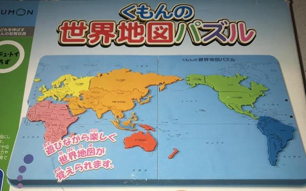世界地図 日本