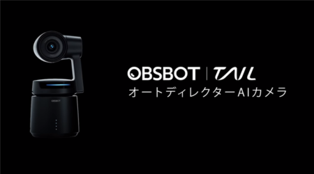 OBSBOT TAIL AICAMERA