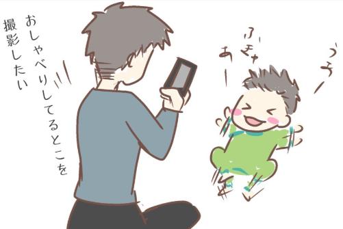 赤ちゃん 撮影