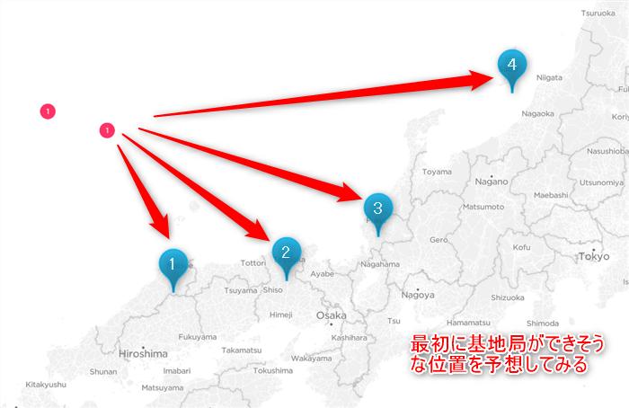 5G 日本海側 中継基地
