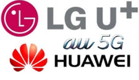 韓国5G au5G ファーウェイ5G